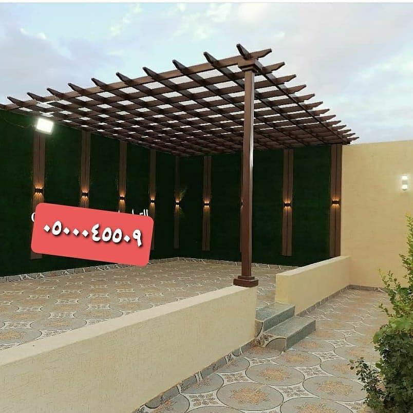 مظلات حدائق الرياض  جلسات مظلات حدائق بأشكال جديدة