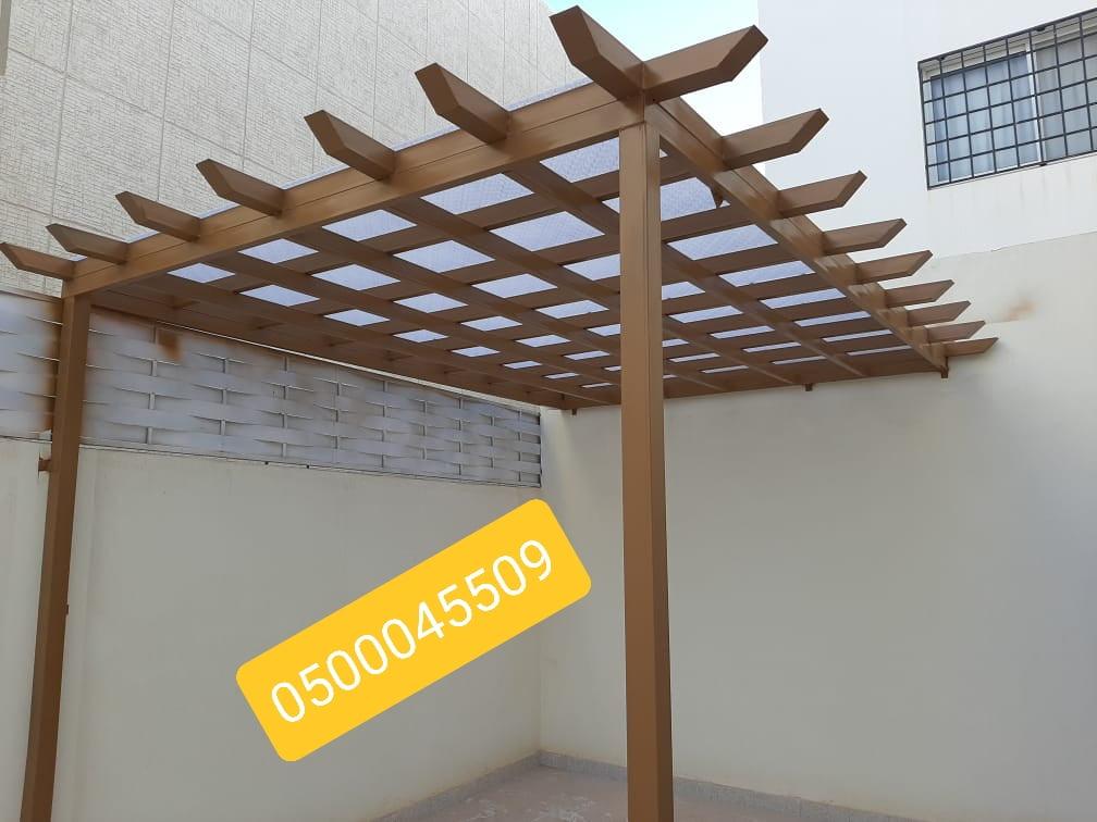 برجولات جلسات الرياض  تركيب بر جولات مظلات بأشكال مودرن 2021