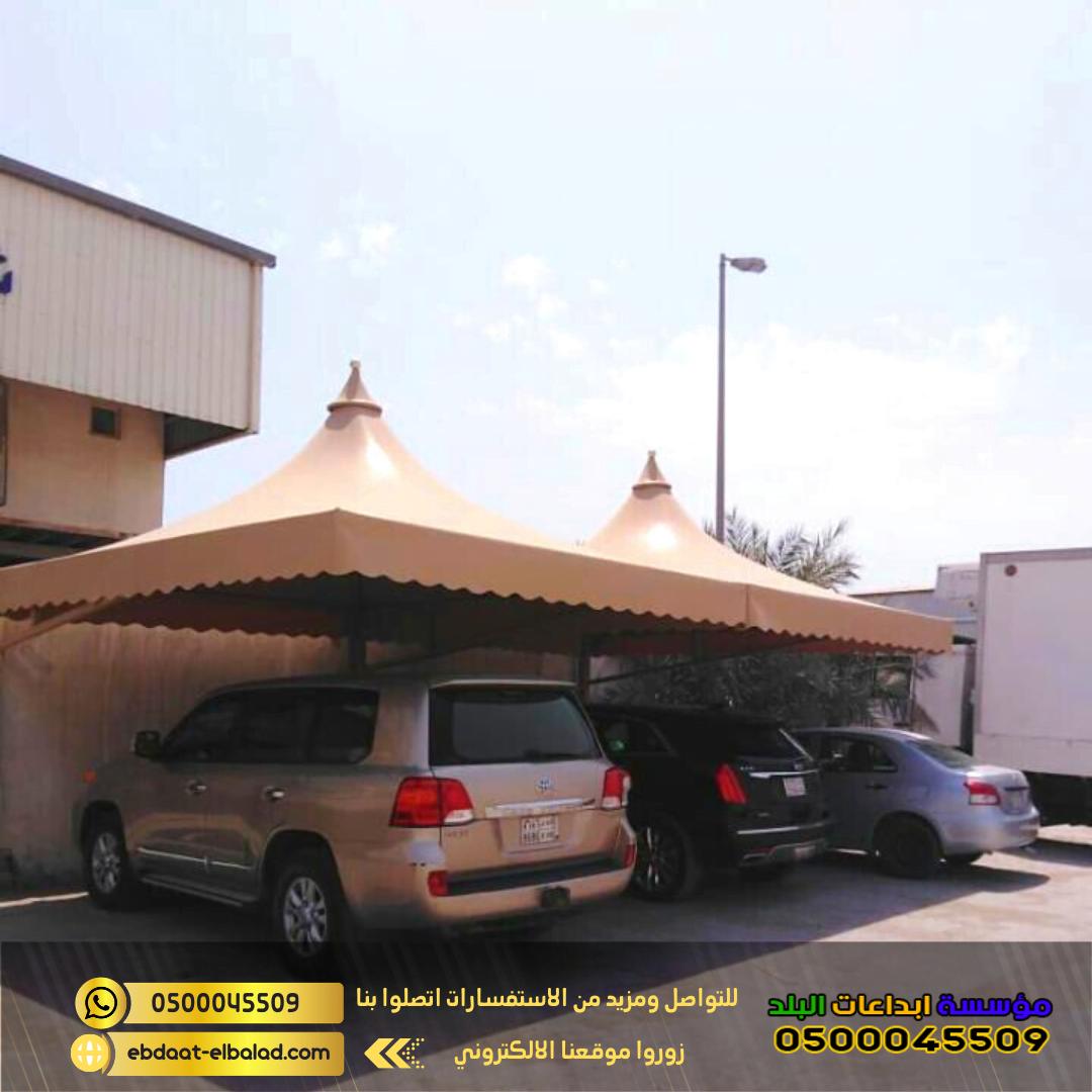 تركيب مظلات سيارات في الرياض ارخص اسعار مظلات السيارات