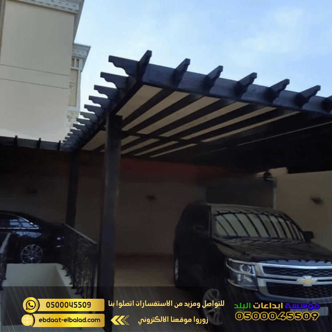 تركيب مظلات سيارات | مشاريع مظلات مواقف سيارات في الرياض  0500045509